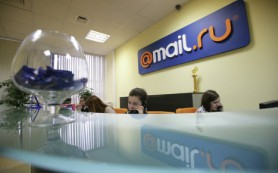 Иск Mail.Ru об отмене штрафа за нераскрытие данных рассмотрят в январе