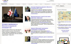Сервис «Яндекс.Новости» восстановил работу после сбоя