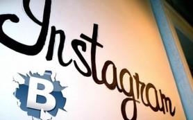 Instagram запустил мессенджер для персонального обмена фотографиями