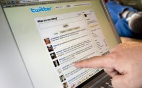 Пользователи Twitter'а осудили новый функционал блокировки нежелательных аккаунтов