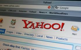 Yahoo купила Ptch