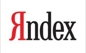 Яндекс ответил на вопросы об отказе от учета ссылок в ранжировании