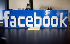 Google и Facebook просят свернуть PRISM