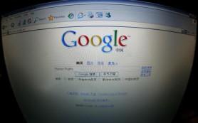 Google применил санкции против Anglo Rank