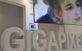 Google открыл Институт культуры во Франции