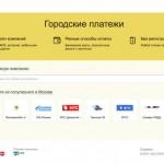 «Яндекс.Деньги» начали подключать карты иностранных банков