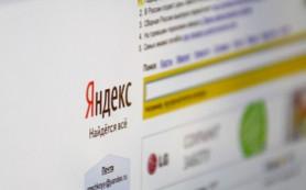 Яндекс представил возможность сделать номер телефона своим адресом в Яндекс.Почте