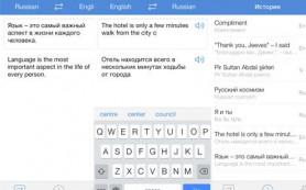 Сервис-переводчик от «Яндекса» для iOS сможет работать в офлайне