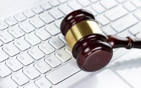 Google и Microsoft суд Франции обязал убрать из поиска пиратские сайты