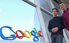 Испанское агентство по защите персональных данных оштрафовало Google на 900 тыс. евро
