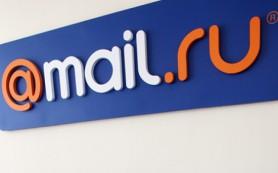 Почта Mail.Ru ввела дополнительную защиту пользовательских данных