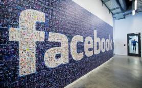Акции Facebook побили исторический рекорд после включения в S&P 500