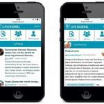 Livejournal запустил новую систему показа комментариев