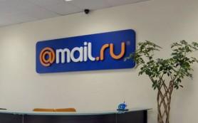 «Почта Mail.Ru» ускорилась и обновила интерфейс