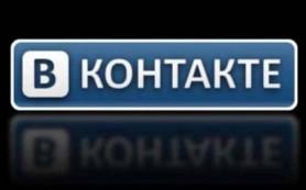ВКонтакте занимает первое место в рейтинге социальных сетей в России и Украине