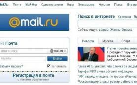 В поиске Mail.Ru в 2013 г стали чаще интересоваться соцсетями