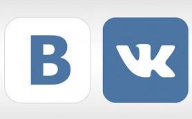 Чем запомнился 2013: итоги года по версии «ВКонтакте»