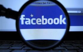 Facebook запатентовал технологию распознавания пиратского контента