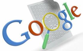 Google Zeitgeist 2013: Что интересовало пользователей поиска в уходящем году