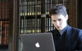 Павел Дуров покинет пост гендиректора «ВКонтакте» в течение месяца