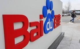 Власти Китая оштрафовали Baidu