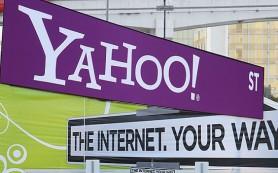Интерфейс локального поиска Yahoo уподобился поиску заведений Google