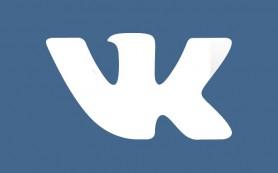 ВКонтакте вошла в десятку самых популярных социальных сетей в мире