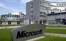 «Сирийская электронная армия» взломала Twitter-аккаунт Microsoft