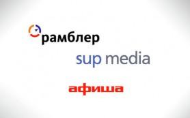 «Афиша-Рамблер-SUP» будет продавать рекламу через «Видео Интернешнл»