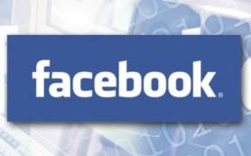 Facebook готовит к запуску мобильный сервис для чтения новостей