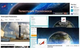 Роскосмос завел официальные аккаунты в Facebook, Twitter и YouTube