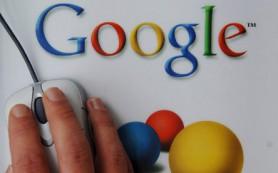 Google покупает компанию-разработчика искусственного интеллекта DeepMind