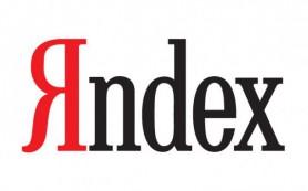 Поиск Яндекса отдаст предпочтение страницам, не содержащим шокирующей рекламы