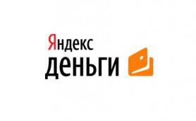 В Яндекс.Деньгах появилась новая услуга — автоплатеж за мобильный
