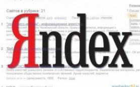 В Яндекс.Вебмастере появился новый инструмент диагностики – «Проверить URL»