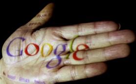 Google удалил из базы скандальные автоподсказки