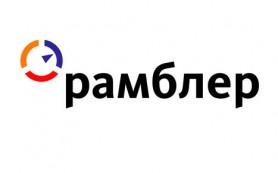 Компания «Рамблер» выпустила новый интернет-браузер
