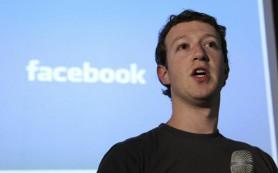 Facebook исполнилось 10 лет с момента запуска