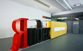 У «Яндекса» обновляется состав акционеров