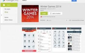 «Зимние игры 2014» скачали из Google Play более 100 тысяч раз