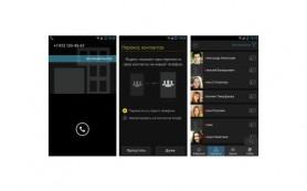 «Яндекс» выпустил прошивку «Яндекс.Кит» для Android-смартфонов