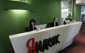 Число рекламодателей «Яндекса» за 2013 г выросло на треть — до 270 тыс