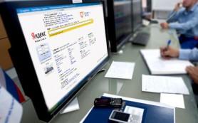 «Яндекс» увеличил программу обратного выкупа акций до 15 млн штук