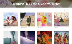 «Одноклассники» запустили сервис для создания пользовательских фильмов