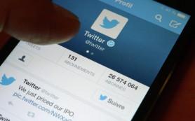 Число пользователей Twitter превысило 240 миллионов