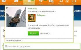 Число геймеров в «Одноклассниках» за год выросло на 27% — до 32,5 млн