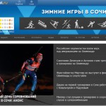 Оплатить сотовую связь теперь можно прямо из «Поиска Mail.Ru»