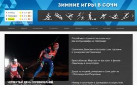 В Поиске Mail.ru появился информационный блок, посвященный Олимпийским играм