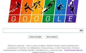Как поисковики Рунета подготовились к началу Олимпиады