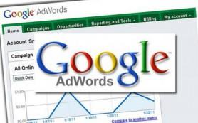 Столбцы «Симулятора ставок» интегрировали в Отчёты Google AdWords